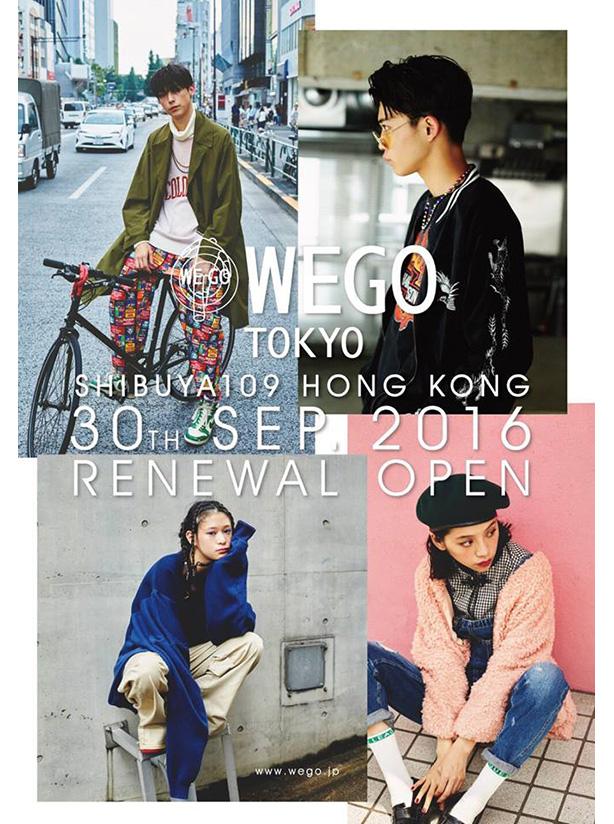 WEGO TOKYO RENEWAL OPEN!!
