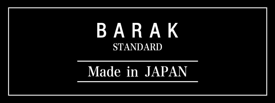 161116barak_standard
