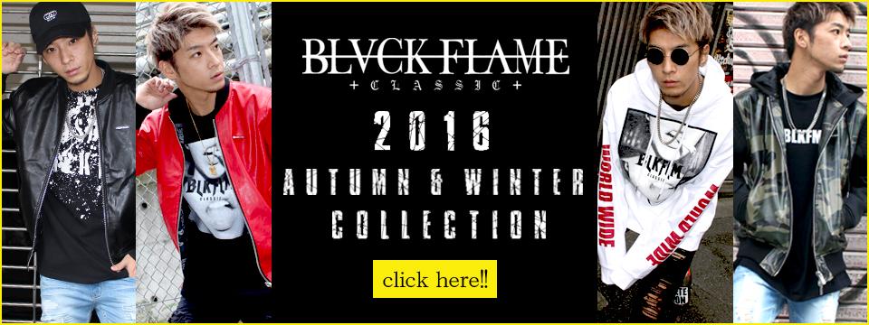 BLACK FLAME コーデ使用ヴィジュアル