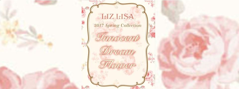 LIZLISA Springビジュアル