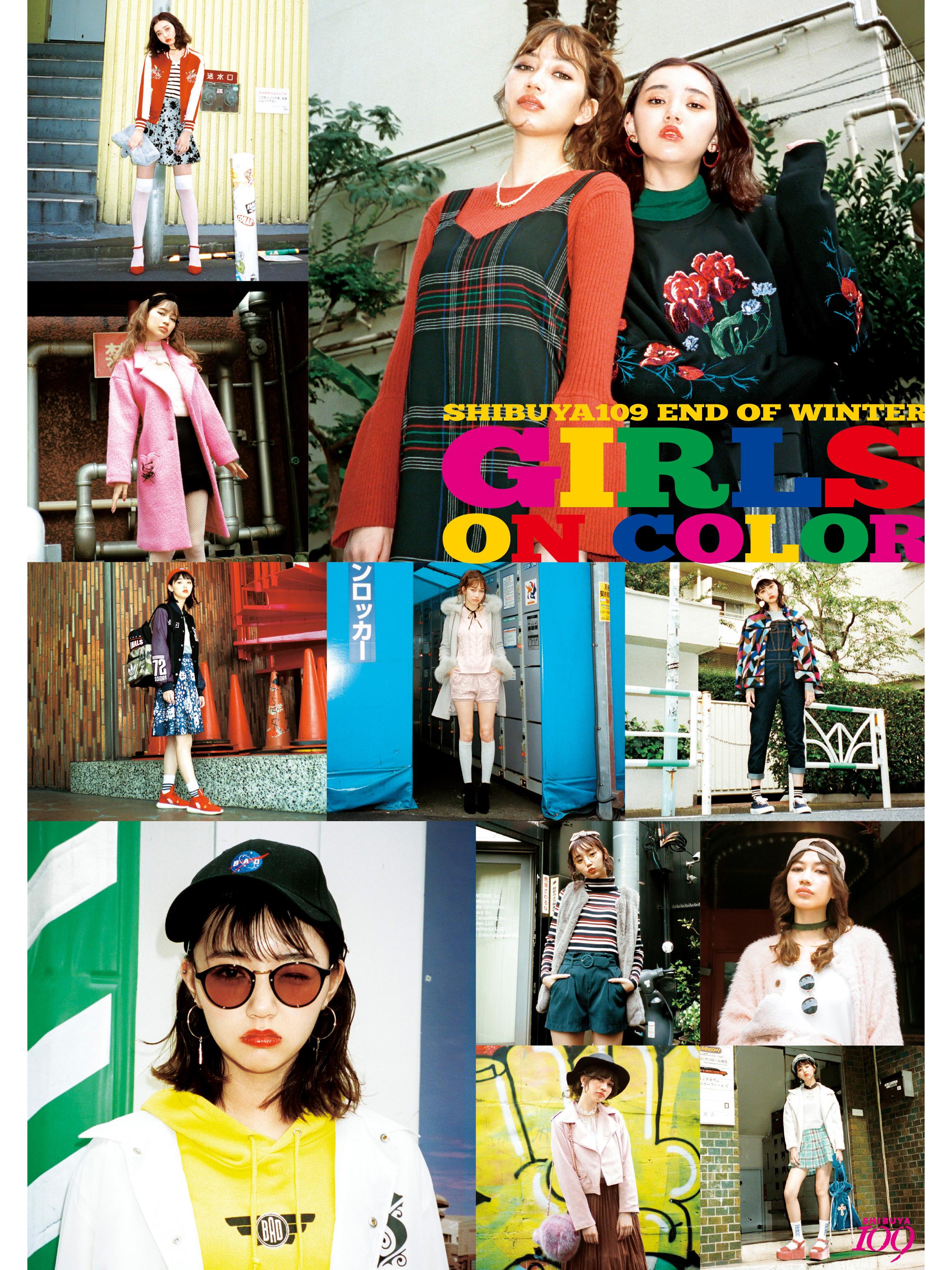 冬の109のテーマは「GIRLS ON COLOR」。冬こそ、カラフルなカラーで個性を着こなそう!