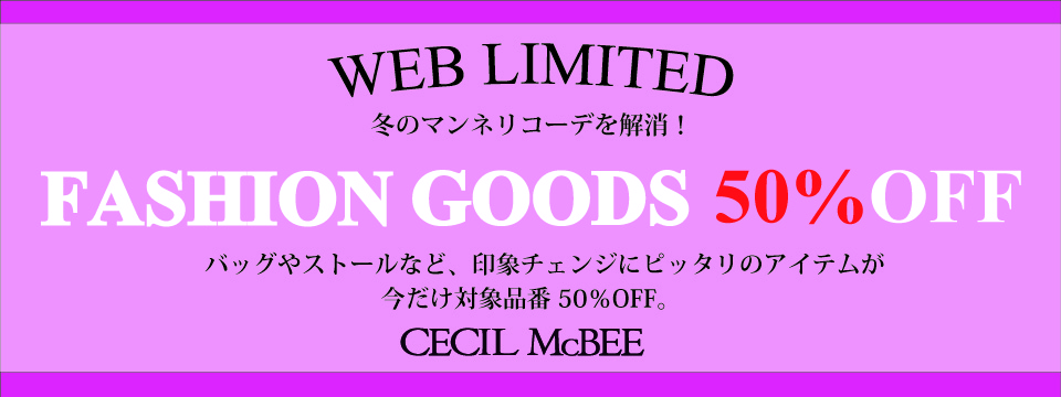 CECIL fashion goods