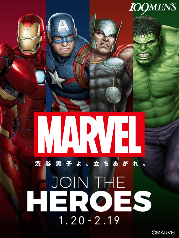 MARVEL JOIN THE HEROES