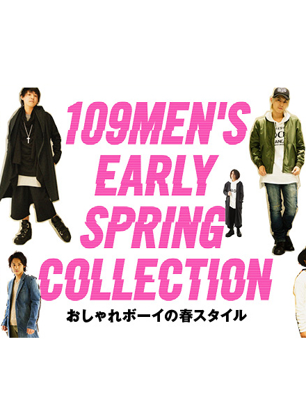 109MEN'Sスタッフ登場!おしゃれボーイの春スタイル