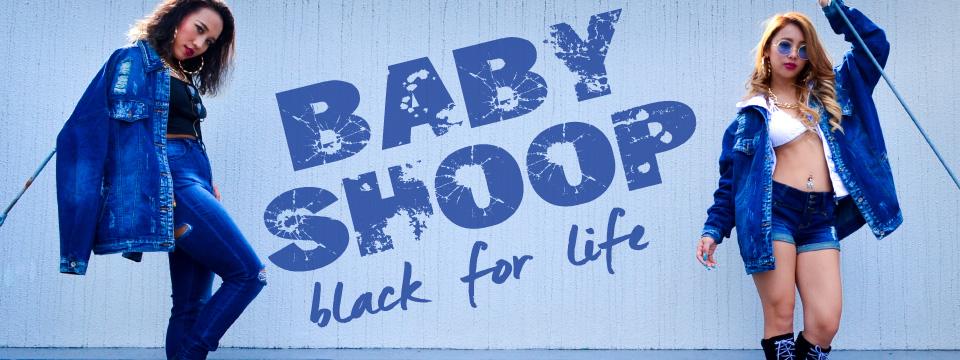 babyshoop
