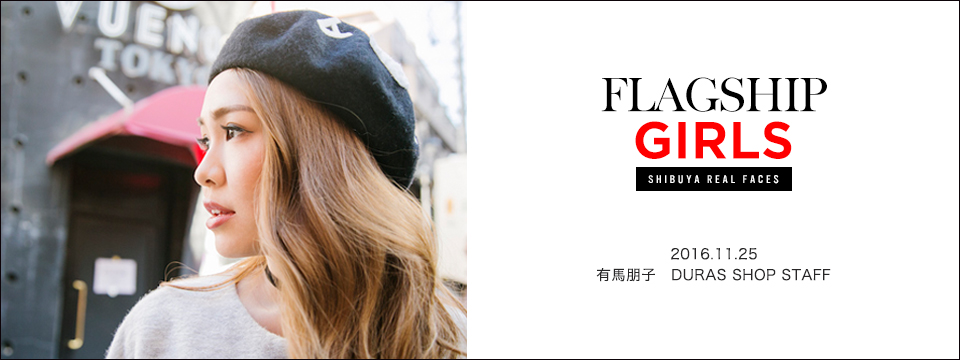 FLAGSHIP GIRLS_vol.8_20161104